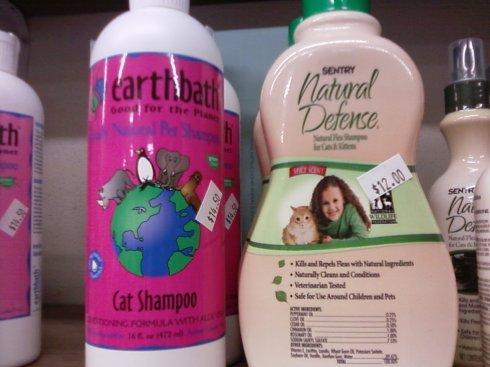 shampoo_cat